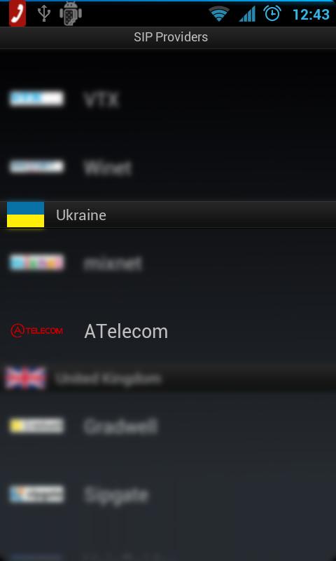 Знайдіть у списку Україну та оберіть ATelecom
