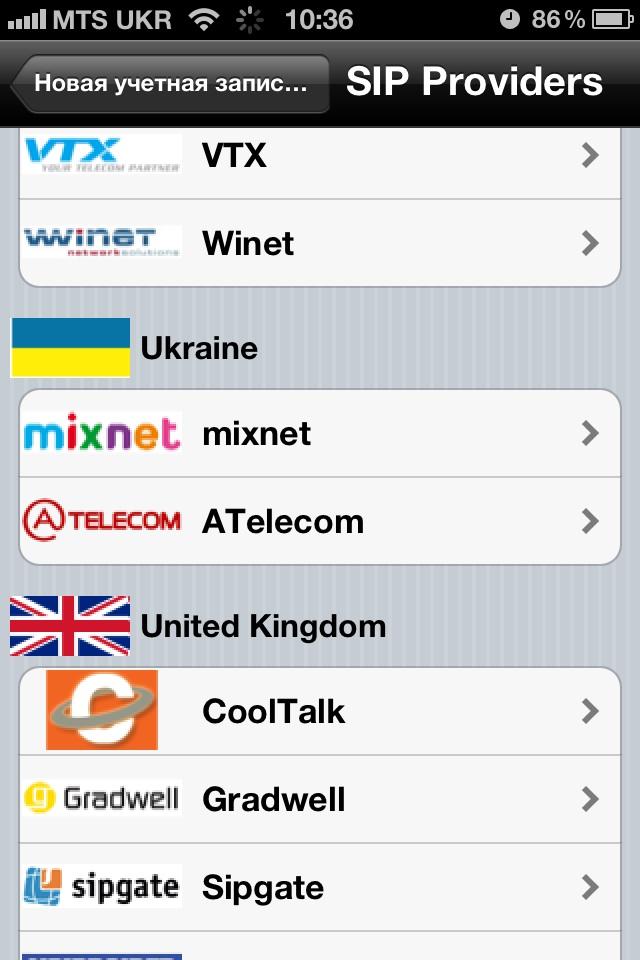 Оберіть ATelecom зі списку  SIP Providers