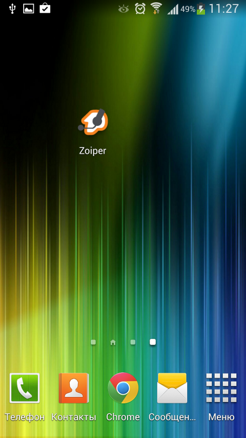 Start Zoiper